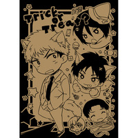 Doujinshi - Shingeki no Kyojin (Trick or Treat?) / ENTK