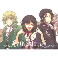 Doujinshi - Pandora Hearts / Jack Vessalius & Glen Baskerville & Lacie (17th Magic) / EGAOYA