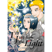Doujinshi - Anthology - Prince Of Tennis / Tachibana Kippei & Ibu Shinzi (橘×伊武アンソロジー I've Just Seen the Light) / strawberry days.