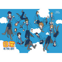 Doujinshi - Illustration book - K (K Project) / Saruhiko & All Characters (K) (日常 IN THE SKY) / 遠古庵
