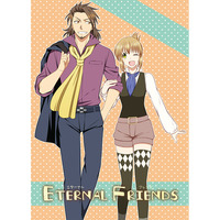 Doujinshi - Novel - Tales of Xillia / Alvin x Leia Rolando (ETERNAL FRIENDS) / Utakata