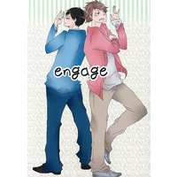 Doujinshi - Novel - Haikyuu!! / Oikawa x Kageyama (engage) / nazumu