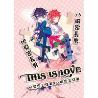 Doujinshi - K (K Project) / Saruhiko x Misaki (THIS IS LOVE) / Alf Laylah Wa Laylah