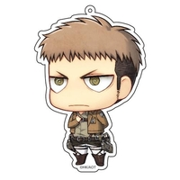 Big Key Chain - Shingeki no Kyojin / Jean Kirschtein