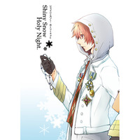 Doujinshi - UtaPri / Otoya & Cecil (Shiny Snow Holy Night.) / HARUHIYORI+