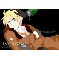 Doujinshi - Hetalia / United Kingdom x America (LAYER GAME 前編) / Shishoku-kai
