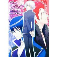 Doujinshi - K (K Project) / All Characters (K) (Viel Gluck!) / Marble Black
