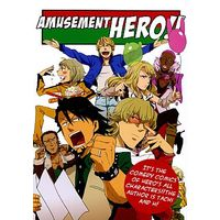 Doujinshi - TIGER & BUNNY / All Characters (AMUSEMENT HERO!!) / 19.8cm