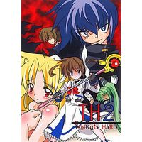Doujinshi - Magical Girl Lyrical Nanoha (TH2 TriaNgle HaRD) / Rental Senkan
