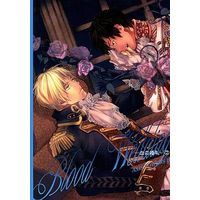 Doujinshi - Hetalia (Blood Weddingー血の婚礼ー2) / LION
