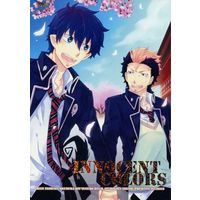 Doujinshi - Manga&Novel - Anthology - Blue Exorcist / Suguro x Rin (INNOCENT COLORS) / とれのく