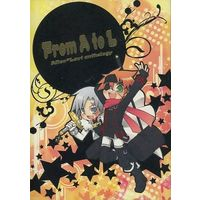 Doujinshi - D.Gray-man / Allen Walker x Lavi (From A to L) / JACKO'LANTERN