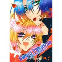 Doujinshi - Mobile Suit Gundam SEED / All Characters (Gundam series) (Sweet Phantom -a second inpact-) / 怪盗5