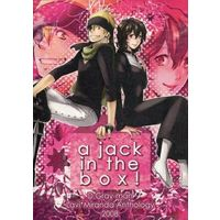 Doujinshi - Anthology - D.Gray-man / Lavi x Miranda Lot (a jack in the box!) / Beyound the SKY