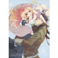 Doujinshi - Tales of Xillia / Alvin & Milla (Slowly and talk and talk,Sleepers awake.) / Afuroyaen