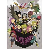 Doujinshi - All Series (Jojo) / All Characters (JoJo) (BLACK BOOKS)