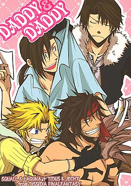 Doujinshi - Dissidia Final Fantasy / Squall & Tidus & Jecht (DADDY & DADDY) / BE-SHI