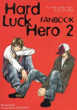 (USED) Doujinshi (Hard Luck Hero FANBOOK 2 ハードラックヒーローファンブック 2) / Walnuts 	We accept restocking requestAdded to your cartOriginal text
