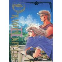 Doujinshi - Fire Emblem: Shadow Dragon and the Blade of Light / Ogma & Navarre (DRAGON KILLER II)