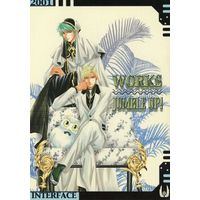 Doujinshi - Illustration book - WORKS JUMBLE UP! / INTERFACE(紫宸殿) (Shisinden)