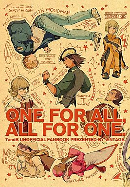 Doujinshi - TIGER & BUNNY / Kotetsu & Keith & Barnaby (ONE FOR ALL,ALL FOR ONE.) / Vintage