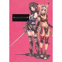 Doujinshi - Final Fantasy XI (Materialize IV)