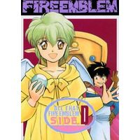 Doujinshi - Manga&Novel - Fire Emblem: Mystery of the Emblem (ALL THAT FIRE EMBLEM SIDE.D) / Edisons