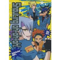 Doujinshi - Yu-Gi-Oh! 5D's (Shouting oh‐oh‐oh!) / Not Found 05