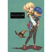 Doujinshi - Final Fantasy XI (Materialize III)