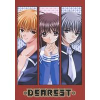 Doujinshi - Fruits Basket (DEAREST) / JOKER TYPE