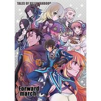 Doujinshi - Tales of Xillia / Alvin (Forward march!) / Kometsubu