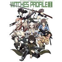 Doujinshi - Strike Witches (WITCHES PROFILE I) / 12-jigen