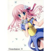Doujinshi - Ragnarok Online (Gravitation II) / Oracle Eggs