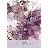 Doujinshi - Illustration book - Fate Series (Fate One:Renew) / Seikeidoujin
