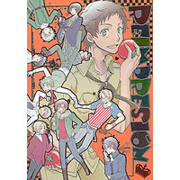 Doujinshi - Omnibus - Hetalia / America & Southern Italy & Spain & All Characters (REIMPRESION) / osoba