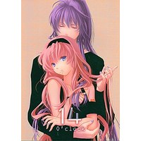 Doujinshi - VOCALOID / Gakupo x Luka (14 O'clock 14オクロック) / S.R.Arithmetic