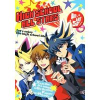Doujinshi - Anthology - Yu-Gi-Oh! 5D's (HIGH SCHOOL ALL STARS) / NOT FOUND 05