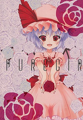 Doujinshi - Illustration book - Touhou Project (PURE GIRL) / CHOCOLATE CUBE