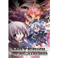 Doujinshi - Magical Girl Lyrical Nanoha (MATERIAL The KING of DARKNESS) / PEACEKEEPER