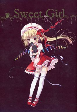 Doujinshi - Illustration book - Touhou Project (Sweet Girl) / CHOCOLATE CUBE