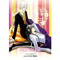 Doujinshi - D.Gray-man / Kanda x Allen (Honey2) / D-Great Man