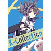 Doujinshi - K‐Collection / くぇりーてぃぶ