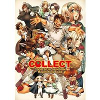 Doujinshi - Hetalia / Spain x Southern Italy (COLLECT) / SUNSON