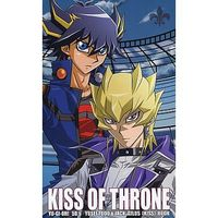 Doujinshi - Yu-Gi-Oh! 5D's (KISS OF THRONE) / Mijinko Paradise
