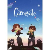 Doujinshi - Anthology - Hetalia / Southern Italy & Italy (Carnevale) / STL