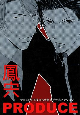 Doujinshi - Manga&Novel - Anthology - Prince Of Tennis / Otori x Shishido (鳳宍PRODUCE) / オオトリカフェ
