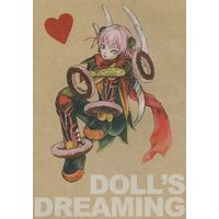 Doujinshi - Dynasty Warriors / Susano x Nata (DOLL'S DREAMING) / 流虎