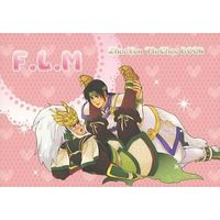 Doujinshi - Dynasty Warriors / Zhao Yun  x Ma Chao (F.L.M) / どぶろく/かるーあ