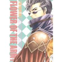 Doujinshi - Final Fantasy X / Tidus & Auron (FLOWER OF THE ARMY) / 十億分率/奈良'S