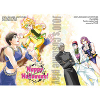 Doujinshi - Jojo Part 3: Stardust Crusaders / Jonathan x Dio (Happy Halloween!) / PEAR